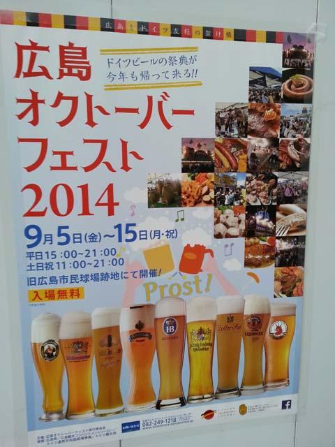 2014_oktoberfest_001.jpg