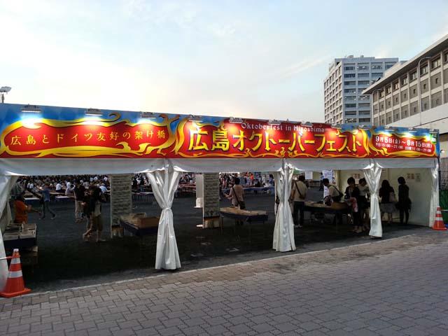 2014_oktoberfest_002.jpg