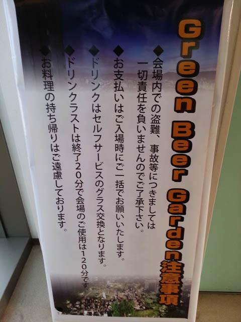 2014_suishin_004.jpg