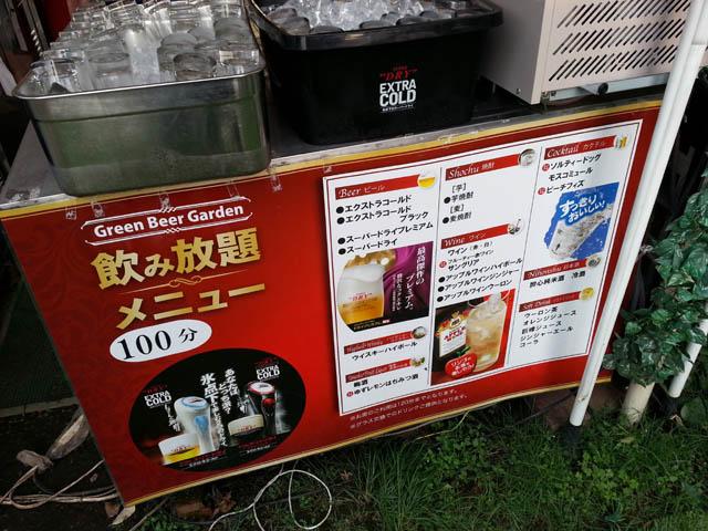 2014_suishin_013.jpg