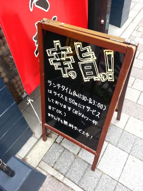 akatatu_002.jpg
