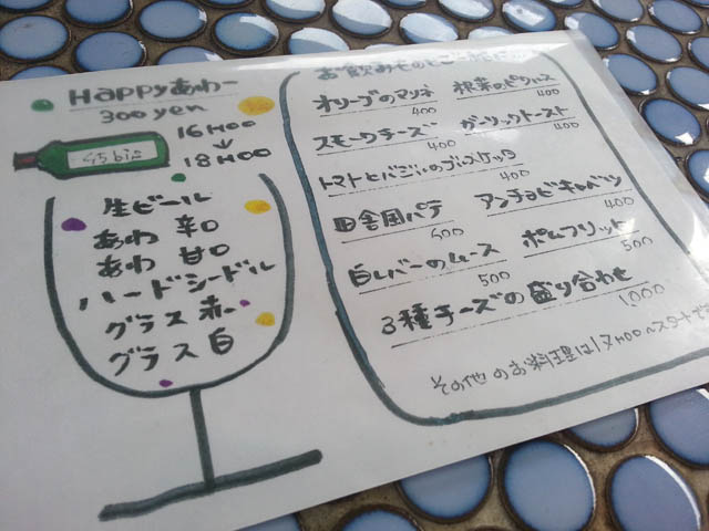 awa_006.jpg