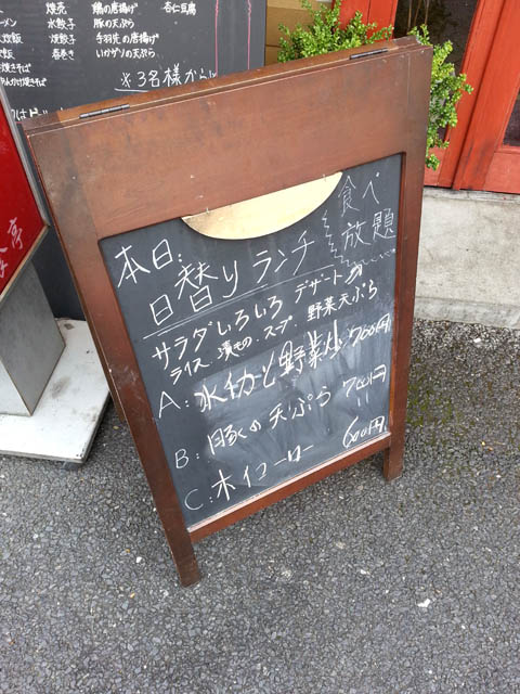 bisyokutei_005.jpg