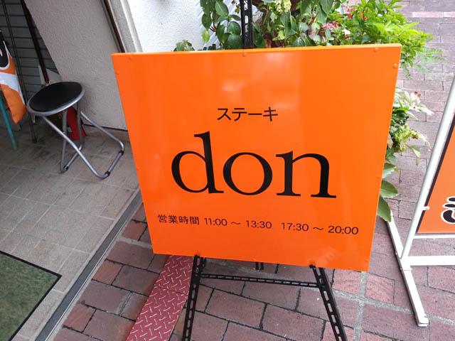 don_001.jpg