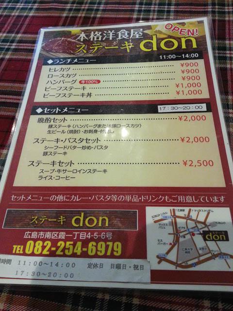 don_003.jpg