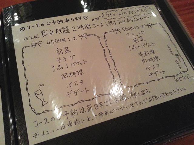 hashimoto_038.jpg