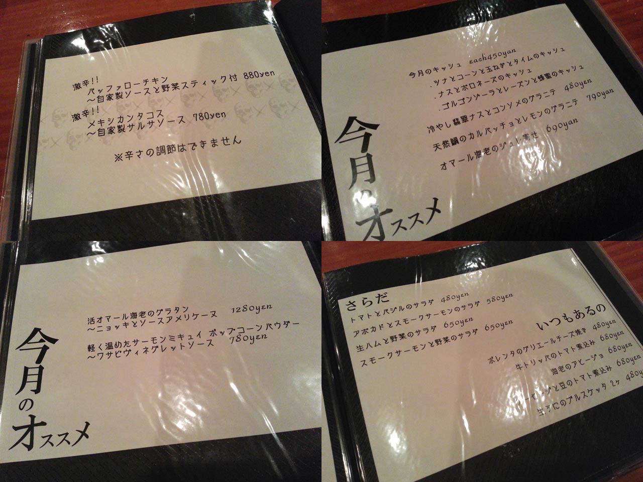 hashimoto_045.jpg