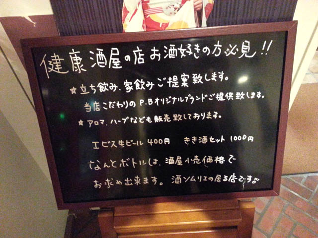 hiroshi_009.jpg