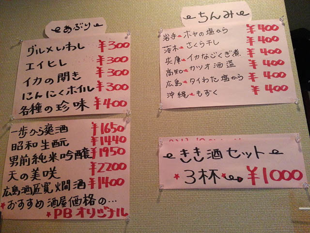 hiroshi_010.jpg