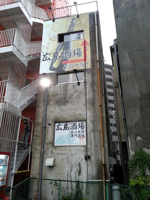 hiroshimasakaba_001.jpg