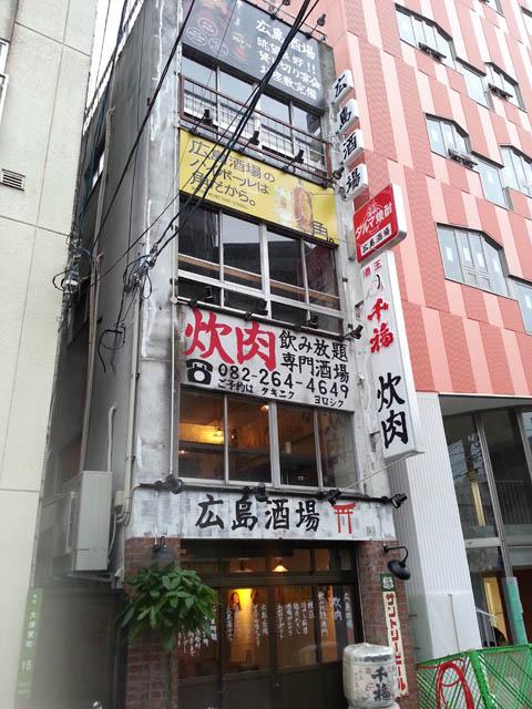 hiroshimasakaba_002.jpg