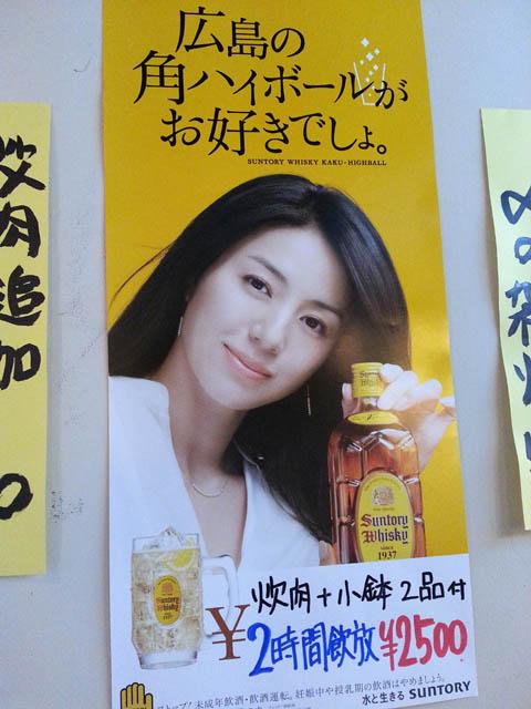 hiroshimasakaba_004.jpg