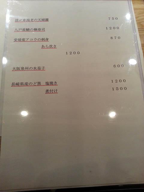 hitogokoro_013.jpg