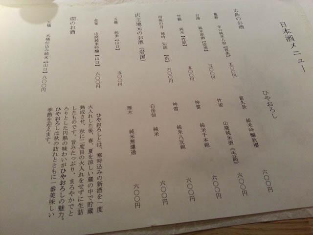 hitogokoro_016.jpg