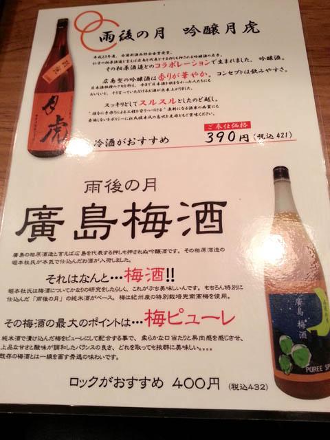 ichiriki_001.jpg