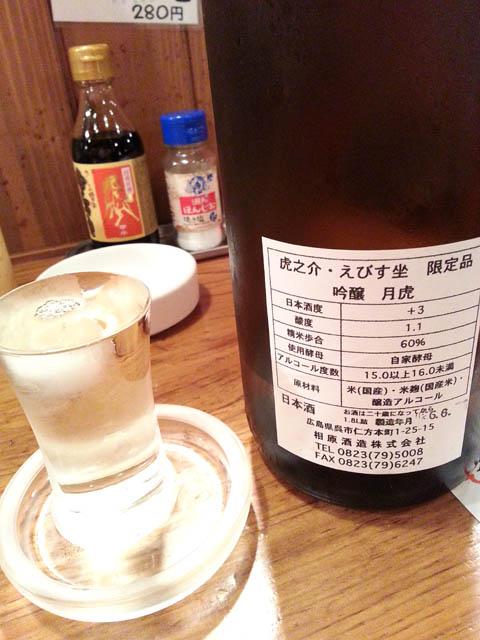 ichiriki_014.jpg
