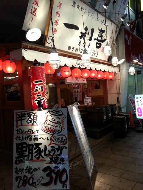 ichiriki_015.jpg