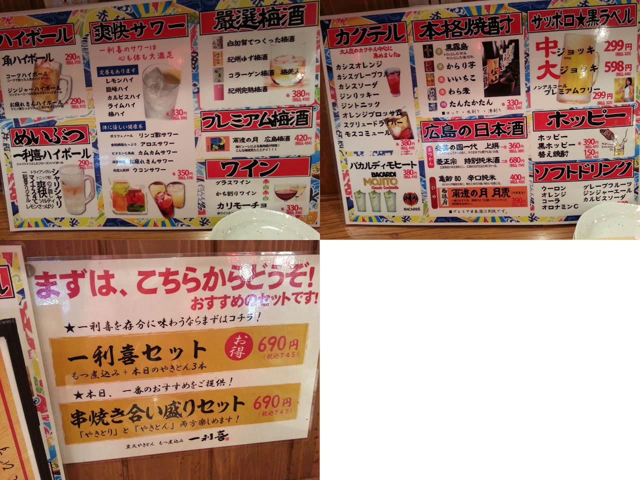 ichiriki_018.jpg