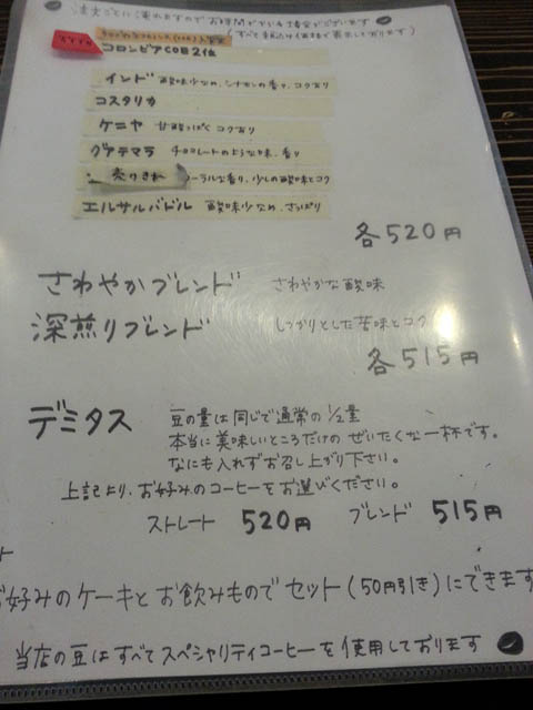 jyamaikatei_002.jpg