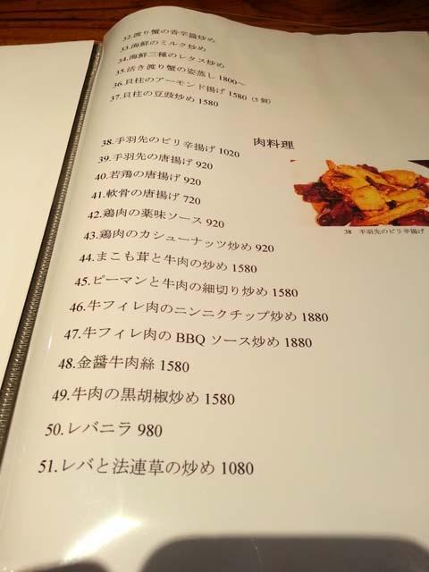 kaisensyuka_004.jpg
