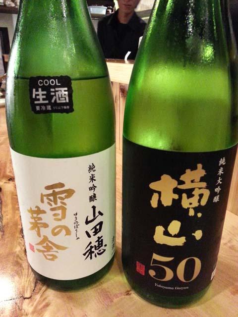kamoshibiyori_009.jpg