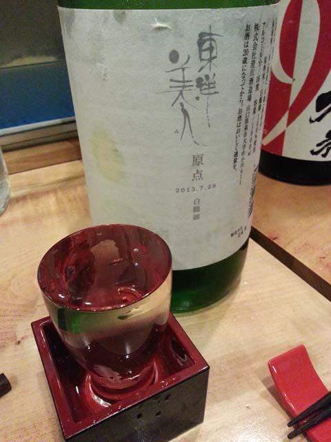 kamoshibiyori_012.jpg