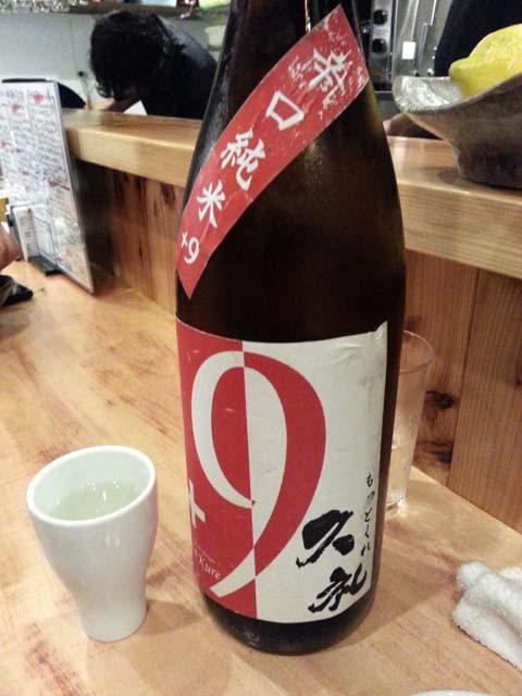 kamoshibiyori_013.jpg