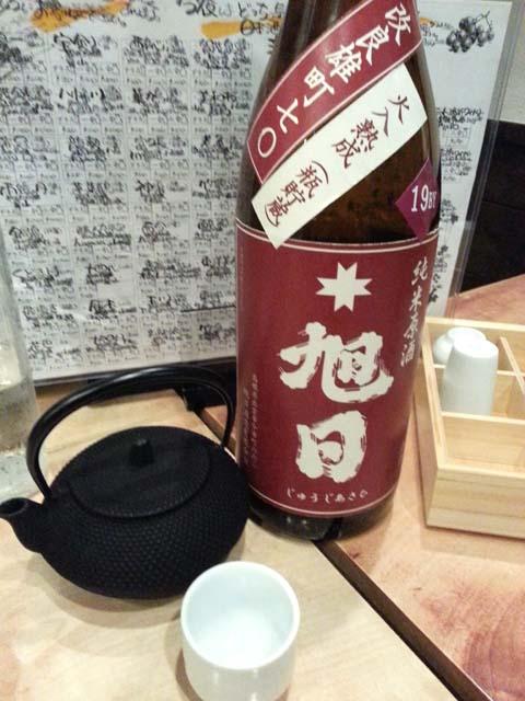 kamoshibiyori_015.jpg