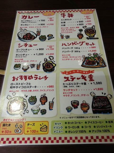 kanesyou_060.jpg