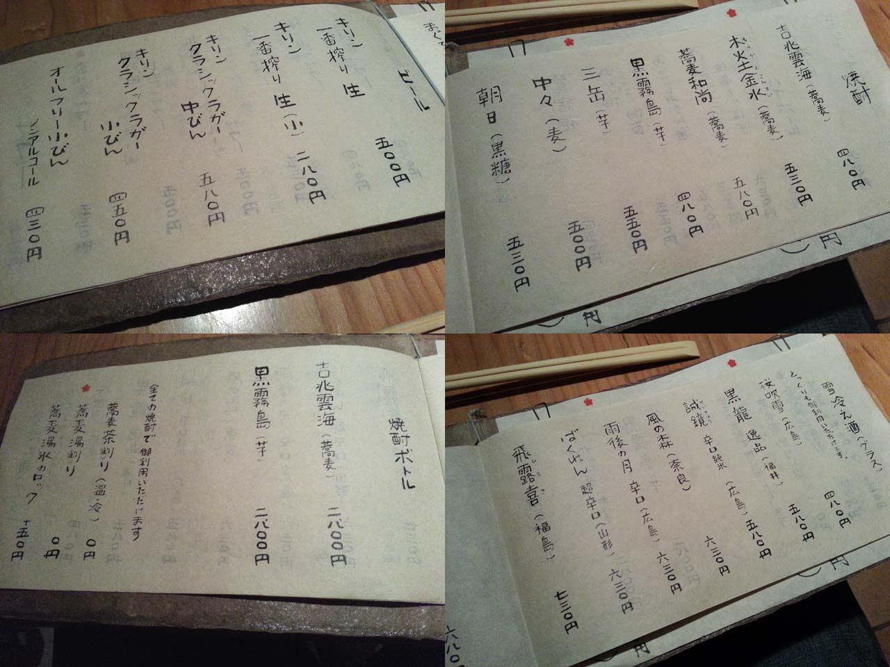kaoriya_025.jpg