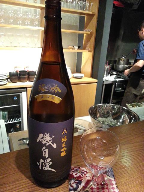 koishi_005.jpg