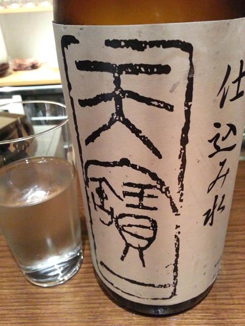 koishi_006.jpg