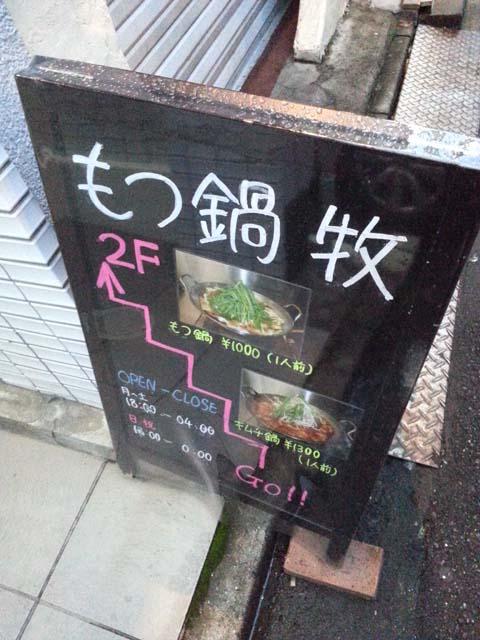 maki_012.jpg