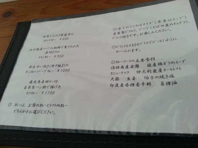 masala_004.jpg