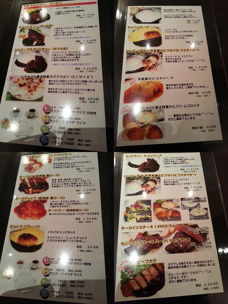 mikuni_028.jpg