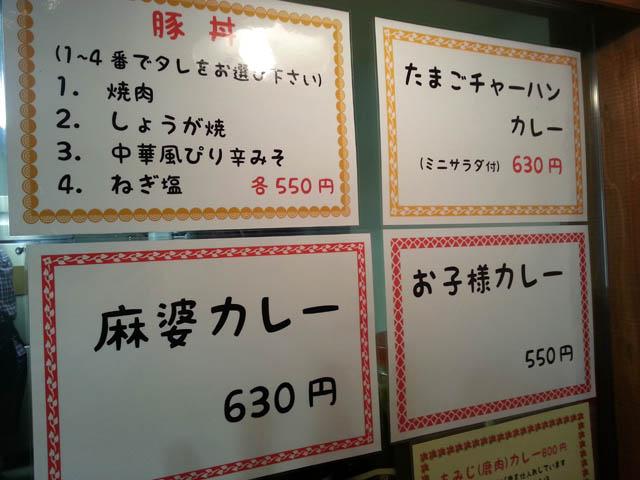 momijitei_013_20140810213750022.jpg