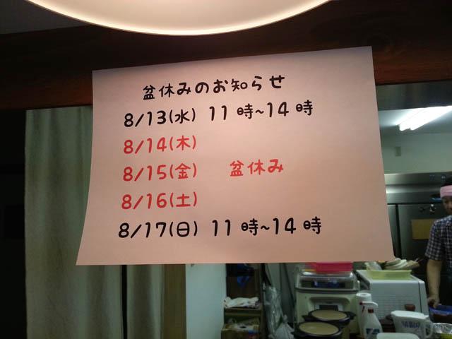momijitei_015.jpg