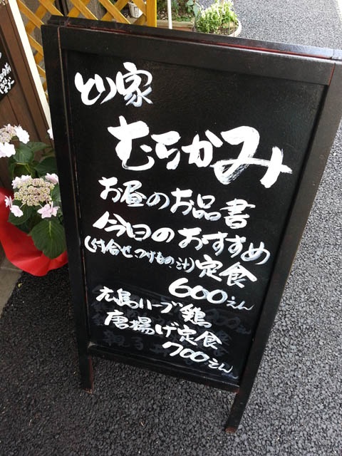 murakami_002.jpg