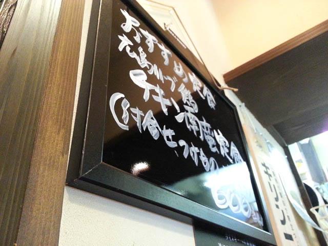 murakami_003.jpg