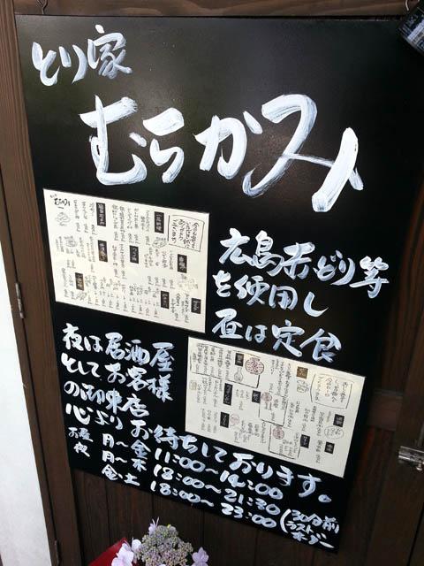 murakami_007.jpg