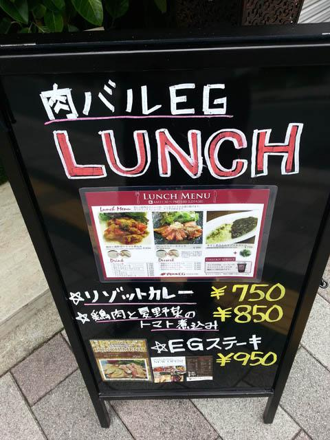 nikubaru_003.jpeg