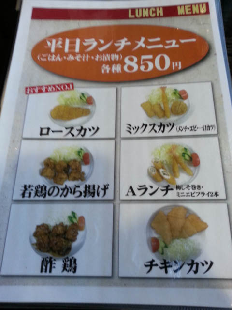 sachi_002.jpg