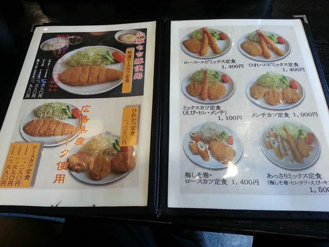 sachi_005.jpg
