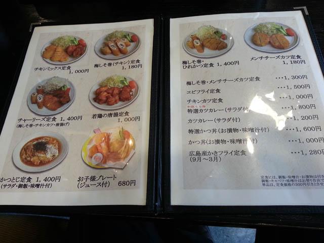 sachi_006.jpg