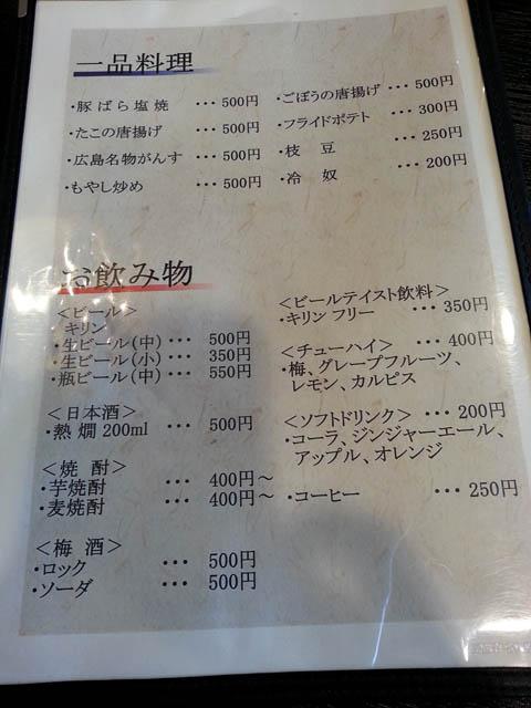 sachi_007.jpg