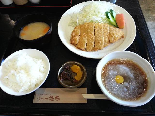sachi_008.jpg
