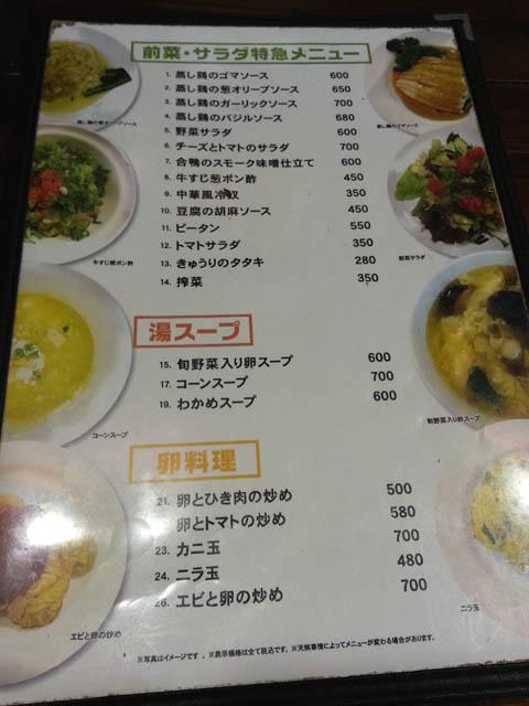 shiba_006.jpg