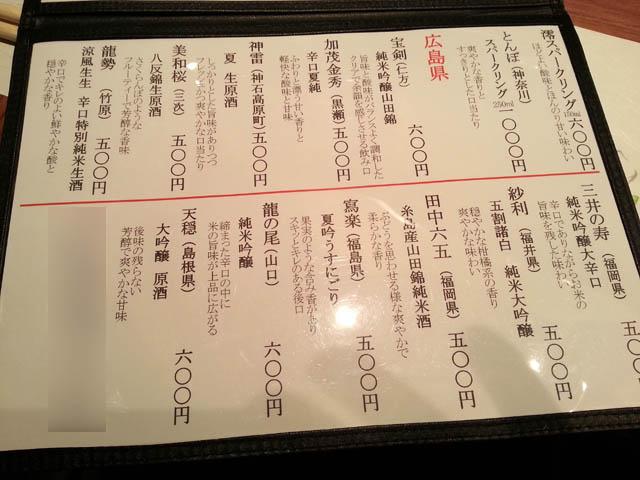 soushi_000.jpg