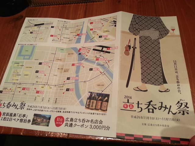 tachinominsai_003.jpg
