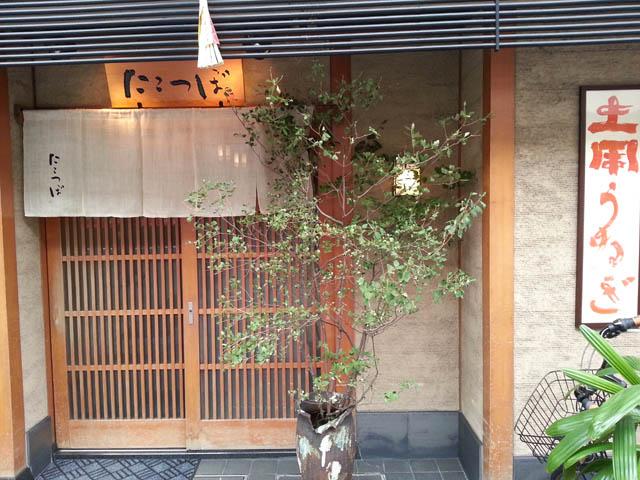 takotubo_hiroshima_002.jpg
